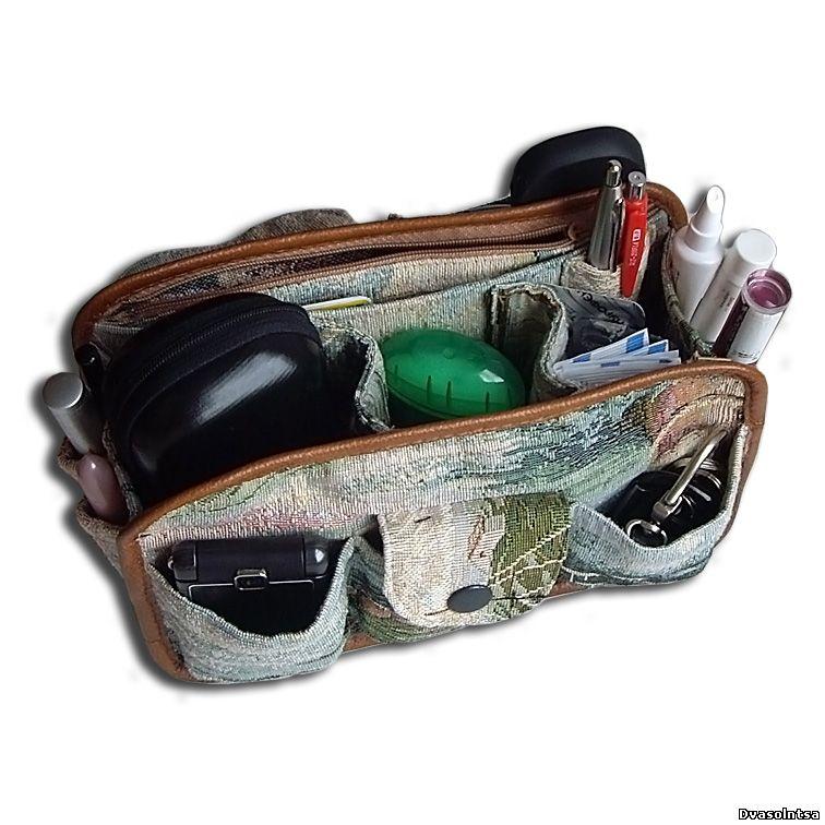 Чудо органайзер для сумки, в котором помещается более 70 предметов.